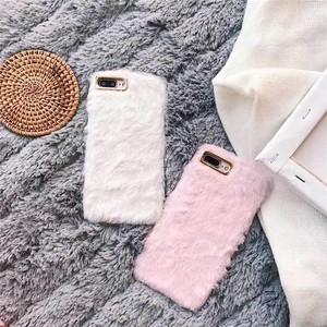 ふわふわ パステル 可愛い iPhone シェルカバー ケース  ピンク ホワイト フェミニン キュート ★ iPhone 6 / 6s / 6Plus / 6sPlus / 7 / 7Plus / 8 / 8Plus / X ★ [MD247]