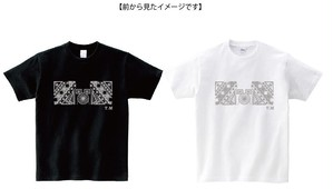 Tシャツ【色:白、サイズ:M】