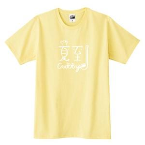 【2020予約】夏至シェフT・チーズナン