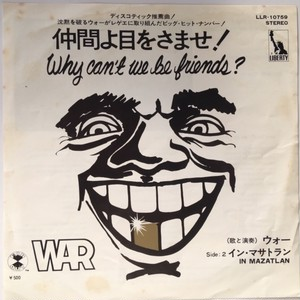 War – Why Can't We Be Friends? = 仲間よ目をさませ!