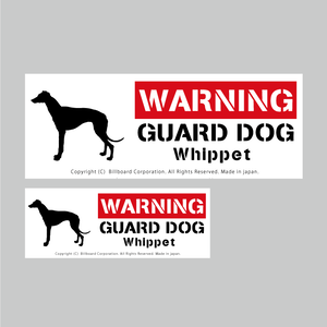 GUARD DOG Sticker [Whippet]番犬ステッカー/ウィペット