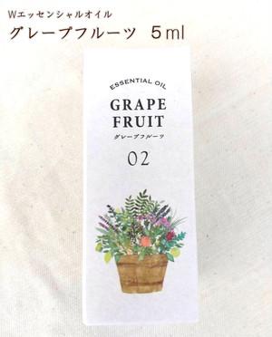 【生活の木】Wエッセンシャルオイル  グレープフルーツ5ml