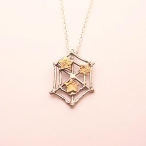 [Silver925と真鍮] 蜘蛛の巣と星ペンダント ネックレス付