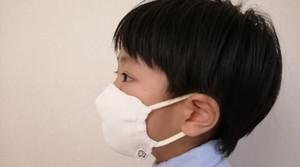 寄付金なし【OneLuck×Suadeo】洗える冷感和紙 消臭子どもマスク