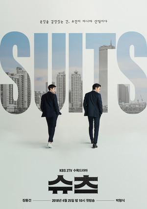 韓国ドラマ【SUITS/スーツ】DVD版 全16話
