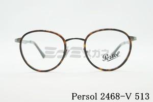 【正規取扱店】Persol(ペルソール) 2468-V 513