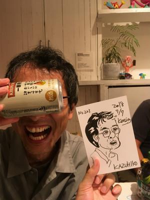 カズヒコさん 203円