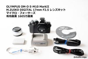 OLYMPUS OM-D  E-M10MarkII 17-2.8レンズセット オリンパス