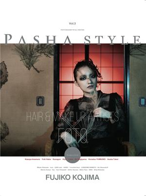 特製ポストカード付 PASHA STYLE vol.3