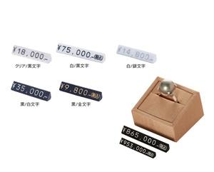 プライスキューブセットMサイズ 220ピース1セット V-07103