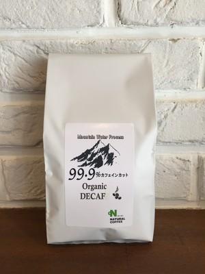 有機 JAS オーガニック デカフェ カフェインレス メキシコ産   99.9%カフェインカット ※2021/3/1(月)〜2021/4/10(土)10%増量でお届け致します。