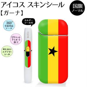 iQOS アイコス 全面スキンシール 国旗【ガーナ】ホルダーシール付き