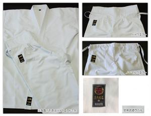 【組手用】0・1/2号 上下セット 空手衣(忠央武道具店)CBTN
