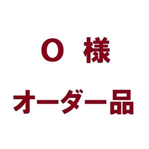☆オーダー品☆(RCパーツ)