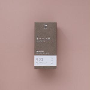 八十茶 802 赤松とペパーミント | 松葉茶