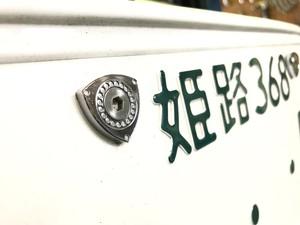 ロータリーナンバーボルト