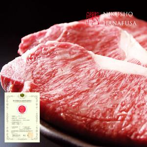 送料無料! 山形県産但馬牛 サーロインステーキ(冷凍)(300g)