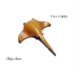 本牛革 アニマル キーチェーン アカエイ/Stingray ハンドメイド製