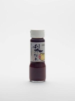 焼肉 梨だれ220g瓶(甘口・中辛)