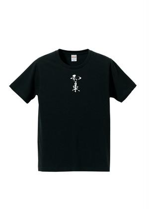 和楽Tシャツ