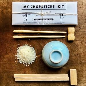 お箸と箸置き手作りキット|URBAN OLE ECOPARK