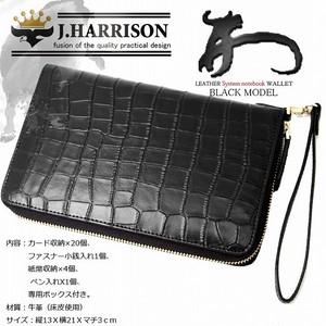 JOHN HARRISON 牛革(床皮)クロコ型押し・システム手帳財布