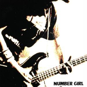 NUMBER GIRL - LIVE ALBUM『感電の記憶』2002.5.19 TOUR『NUM-HEAVYMETALLIC』日比谷野外大音楽堂[新品2LP]