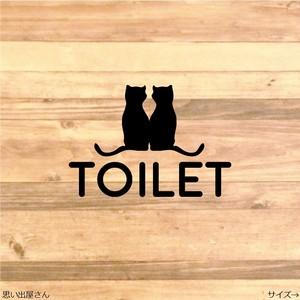 貼ってお洒落に!猫のカップルでトイレサインステッカーシール【トイレマーク・レストルーム】