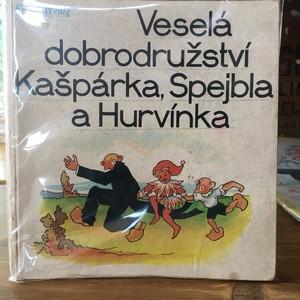 絵本  その1 洋書絵本 アンティーク絵本 チェコ インテリア