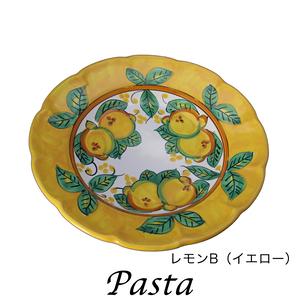 Costiera -コスティエーラ-(パスタ皿)