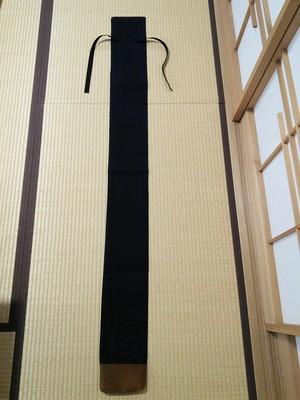 藍染 竹刀袋