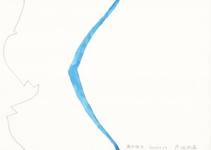 彦坂尚嘉『無文明B 20190528』