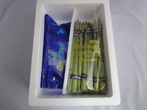 北海道産 特選露地栽培グリーンアスパラ LLサイズ 400g×2袋 保冷ケースパック