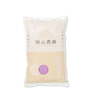 特別栽培米 ゆめぴりか 5kg 2017年産新米