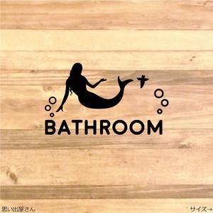 【お風呂場・浴槽】貼ってDIY!人魚でバスルーム用ステッカーシール【クリオネ・マーメイド】
