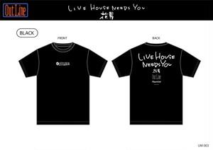 LIVE HOUSE NEEDS YOU Tシャツ/OutLineロゴ(花男デザイン)(UM-002)