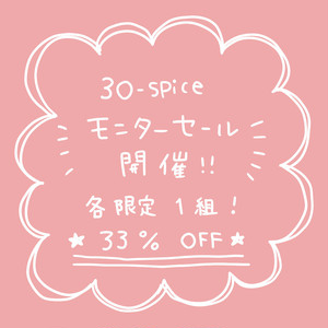 ☆モニターセール☆【色紙 or A4】4名入り似顔絵(絵師:YuriA*)