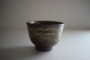 井上茂|彫り三島湯吞み