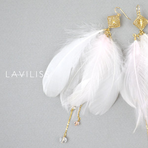White feather pierce~citrin