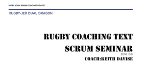 RUGBY SCRUM SEMINAR TEXT PDF版