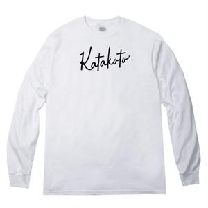 かたこと ロゴロングスリーブシャツ(ホワイト×ブラック)-Lサイズ