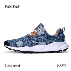 PAMPAS Pimpernel FM03007