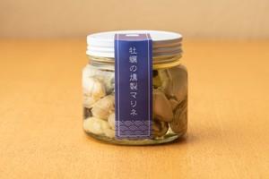 【 店頭受け取り 】- 牡蠣の燻製マリネ -(300g / 10粒) 送料無料