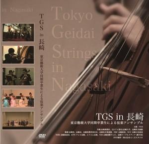 【完売御礼】TGS in 長崎 公演DVD