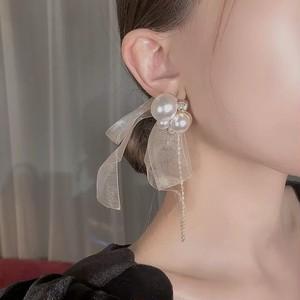 lady pearl pierce