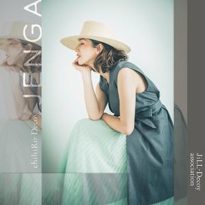 """Full Album 『chihiRo-Decoy """"Jenga"""" 』※送料無料選択可"""
