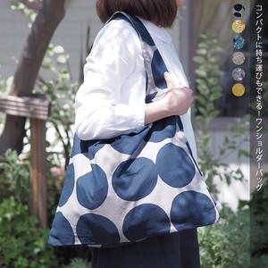 ル・マルシェ 60010022 maison blanche (メゾンブランシュ)【日本製】