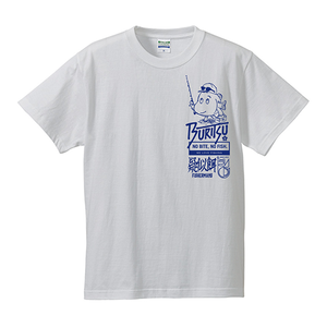 BURITSU GIJIE FISHERMAN Tee : White