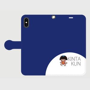 手帳型ケースiphoneXS Max用 ブルー