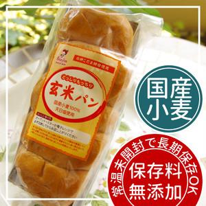 国産小麦の玄米食パン